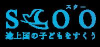 scoo_logo