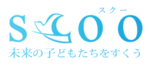 SCOOサンプル購入サイト