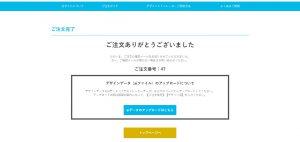design_upload_top