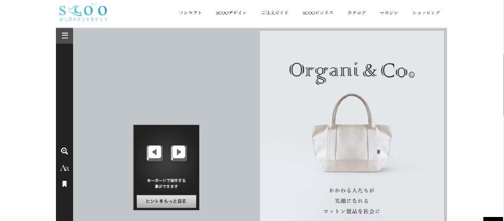 web_catalogue